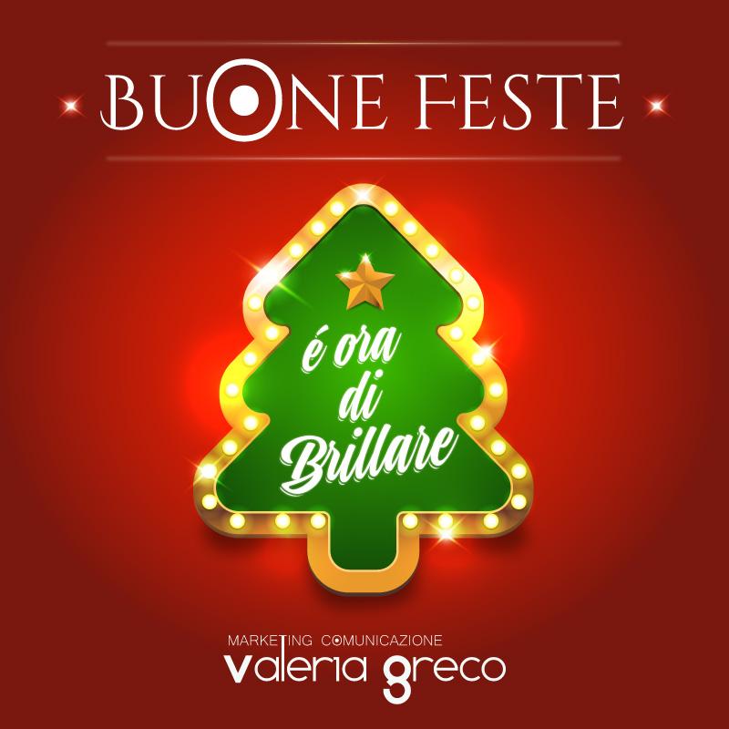 Buon Natale In Greco.Buon Natale Archives Valeria Greco